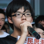 Young leader hopes to change Hong Kong